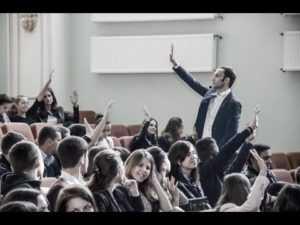 обучение, Как выступить публично